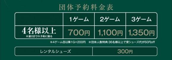 kbc_price_2019_03_ol - コピー