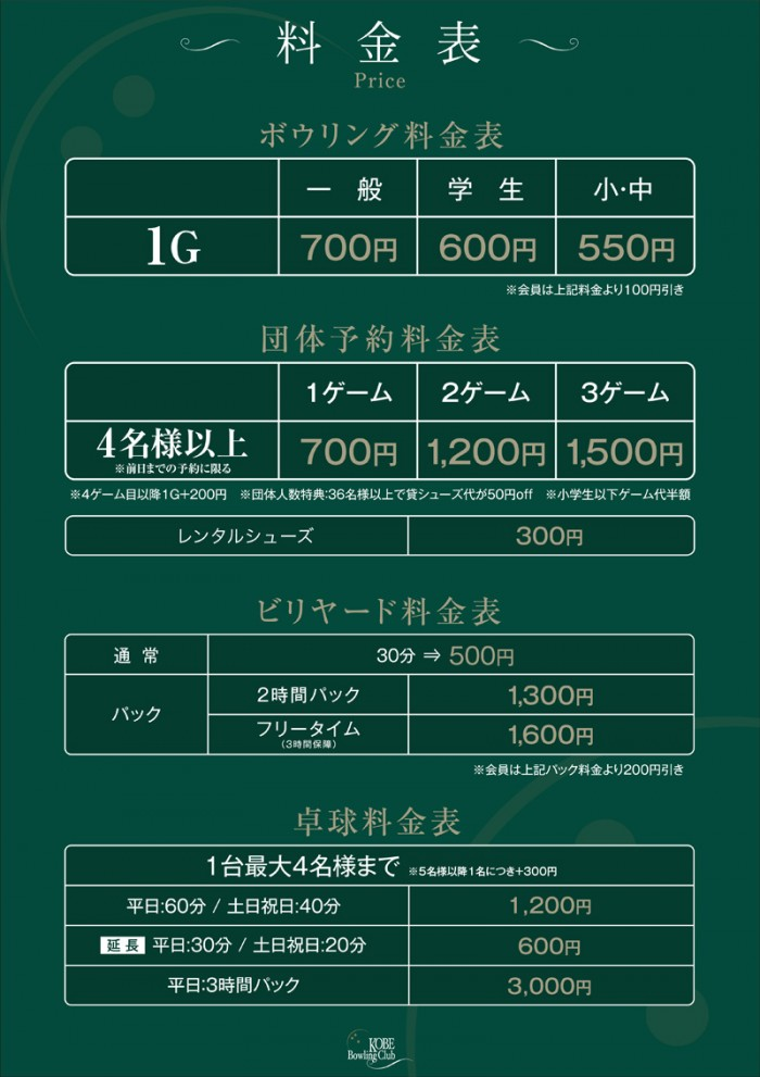 kbc_price_2017